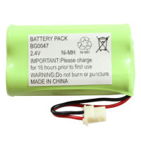 GP BABY MONITOR battery